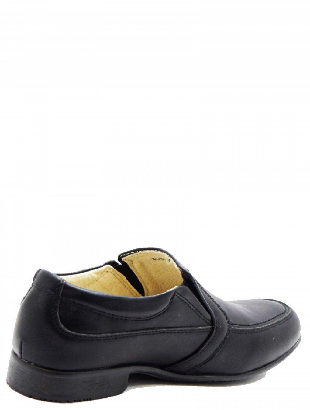 Flamingo W6CH121 туфли для мальчика