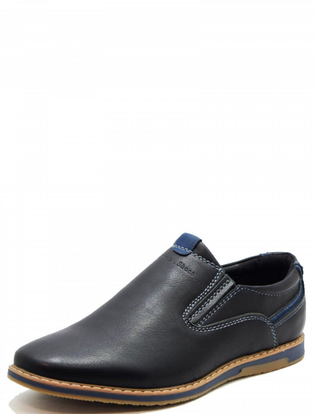 Счастливый ребёнок D5873 детские туфли