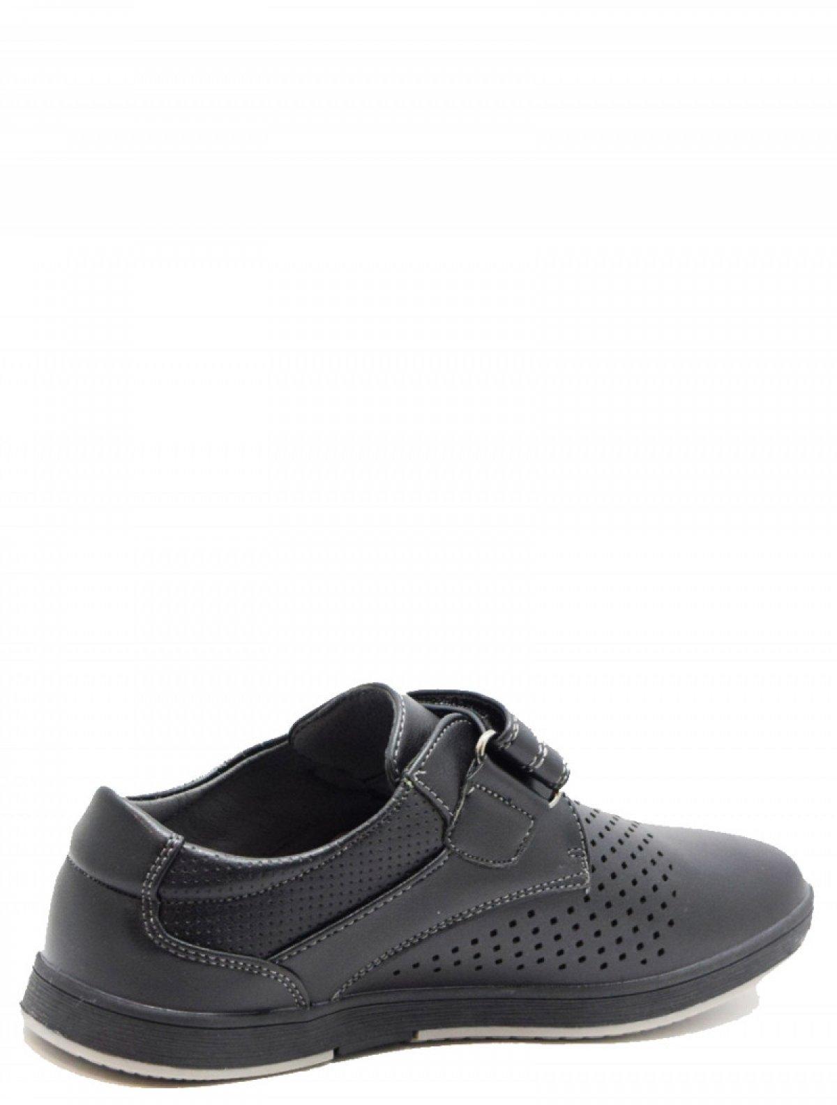 Tom Miki B-3833-A детские туфли