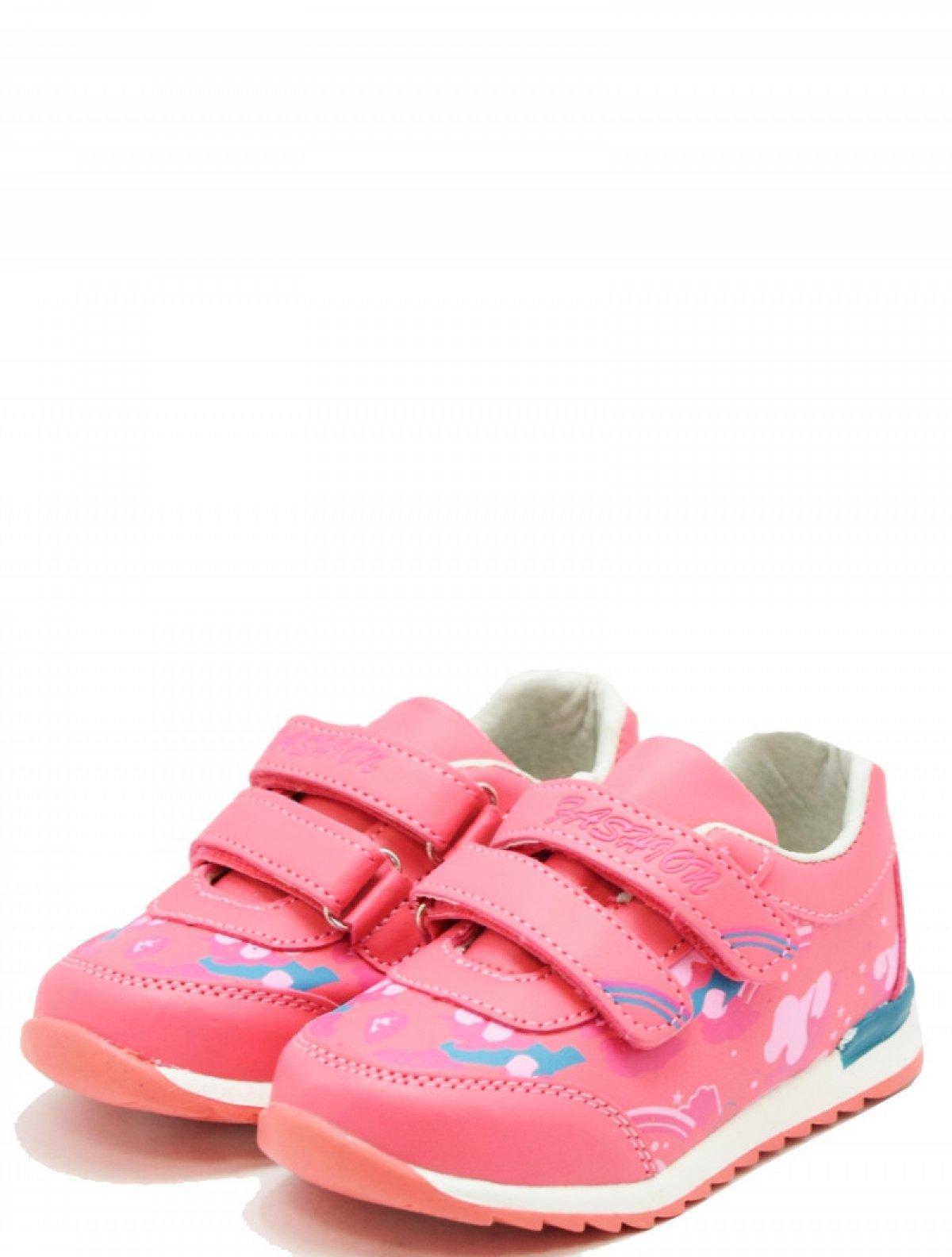 Счастливый ребёнок WH71009-2 кроссовки для девочки