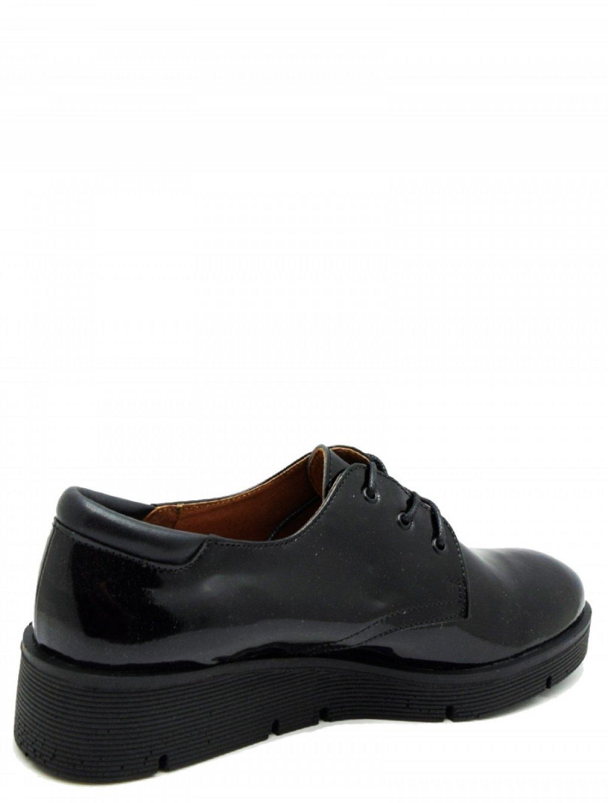 Spur 20ST-203 женские туфли