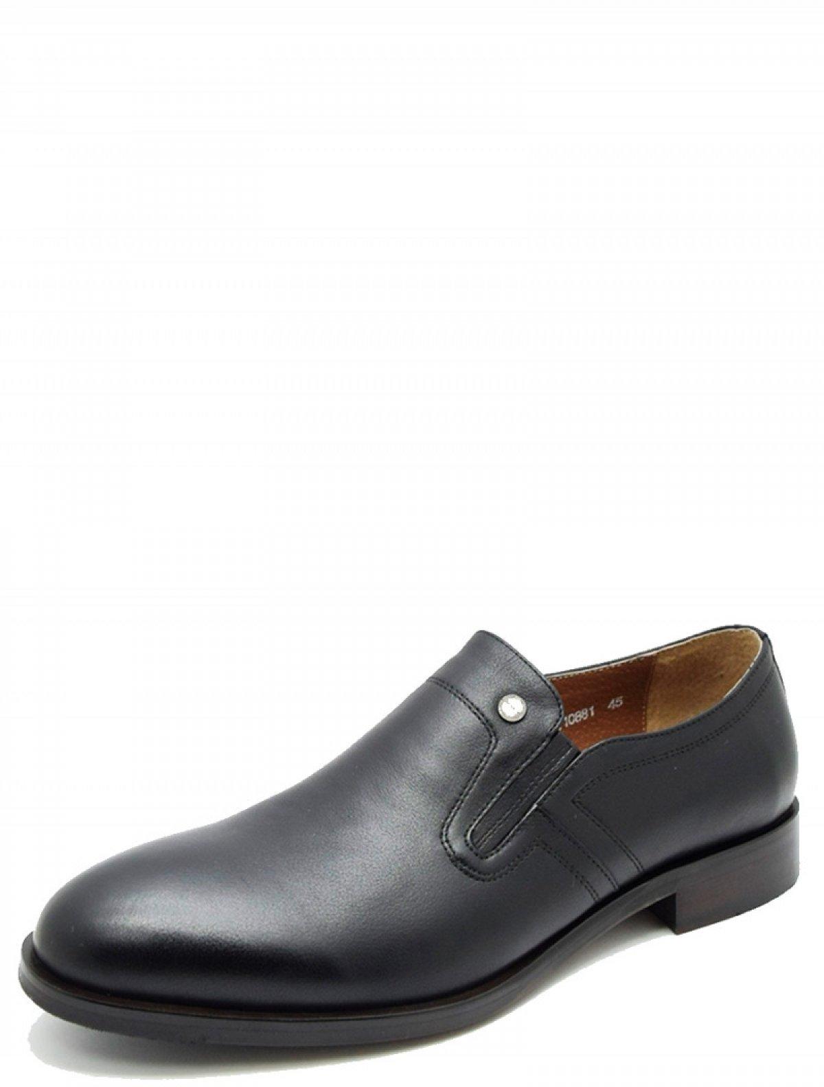 Respect VS83-110881 мужские туфли