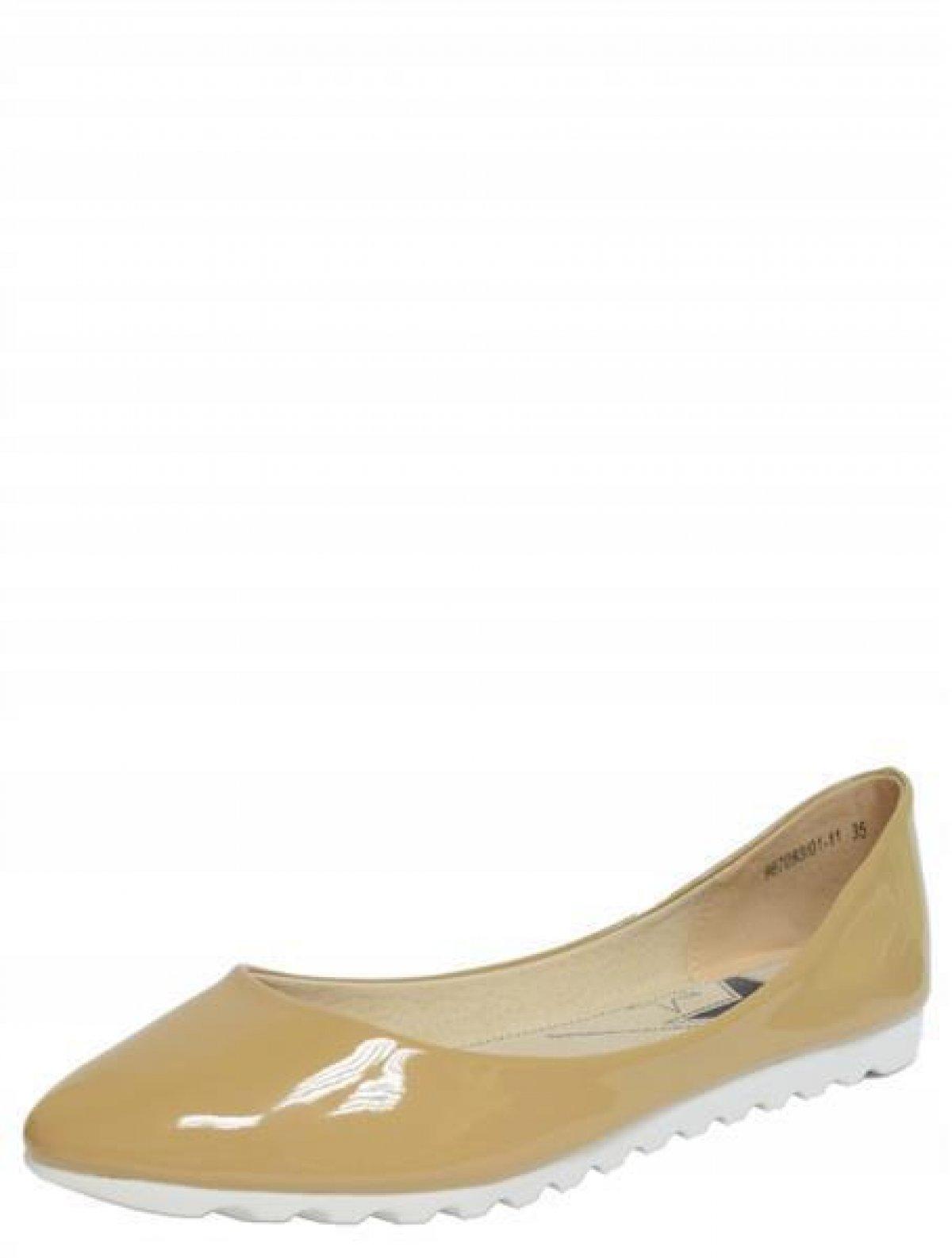 967093/01-11 женские балетки