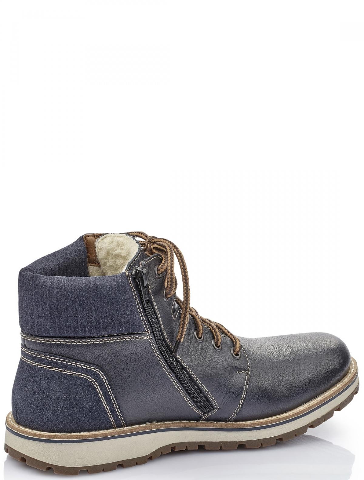 Rieker 38432-12 мужские ботинки