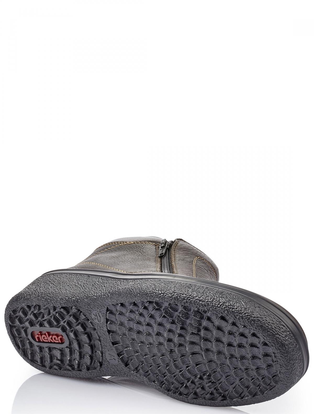 Rieker 38652-26 мужские ботинки
