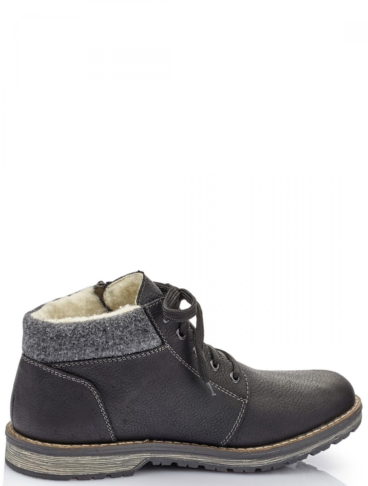 Rieker 39201-02 мужские ботинки