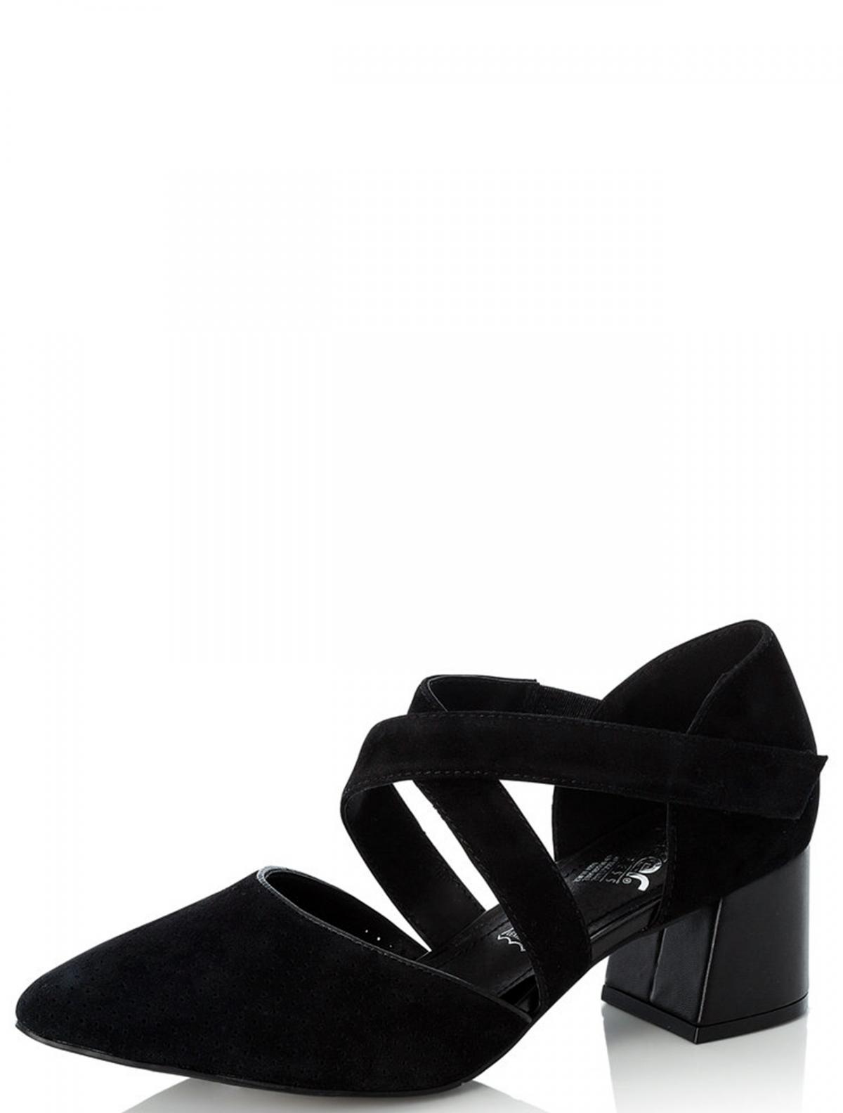Rieker 49155-00 женские туфли
