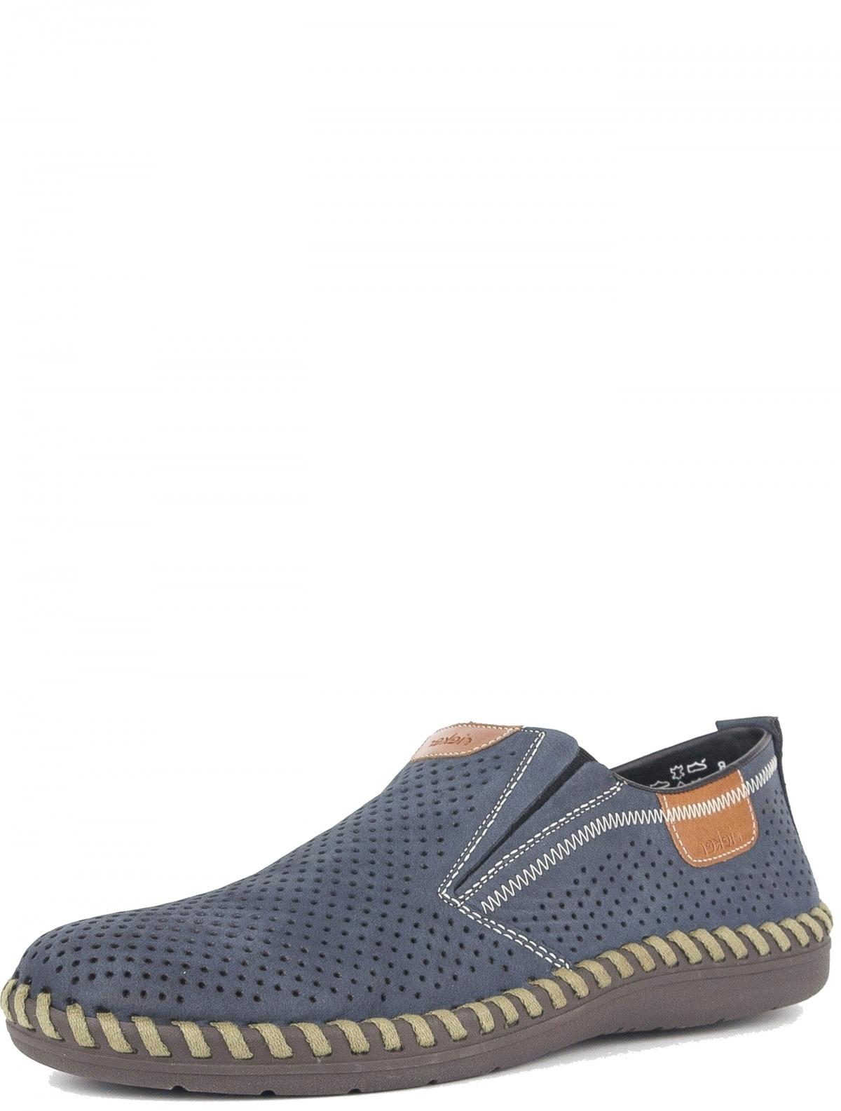 Rieker B2465-14 мужские туфли