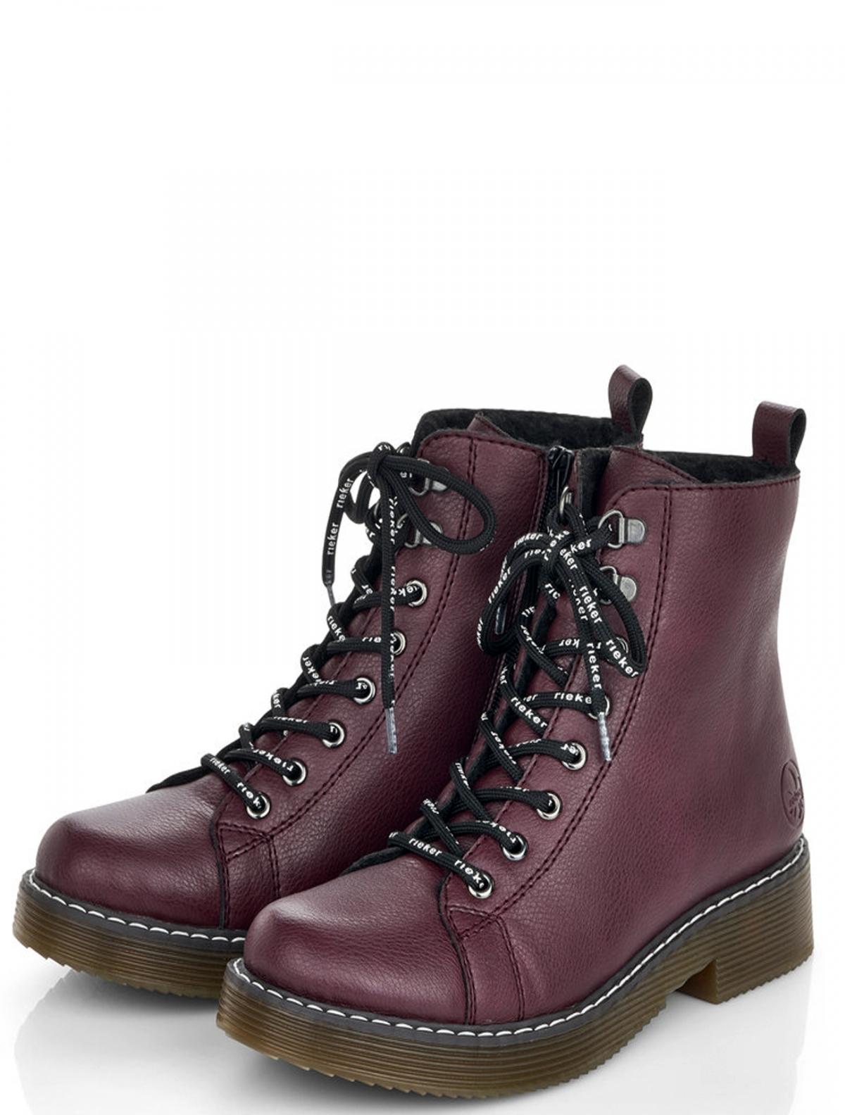 Rieker 70001-35 женские ботинки