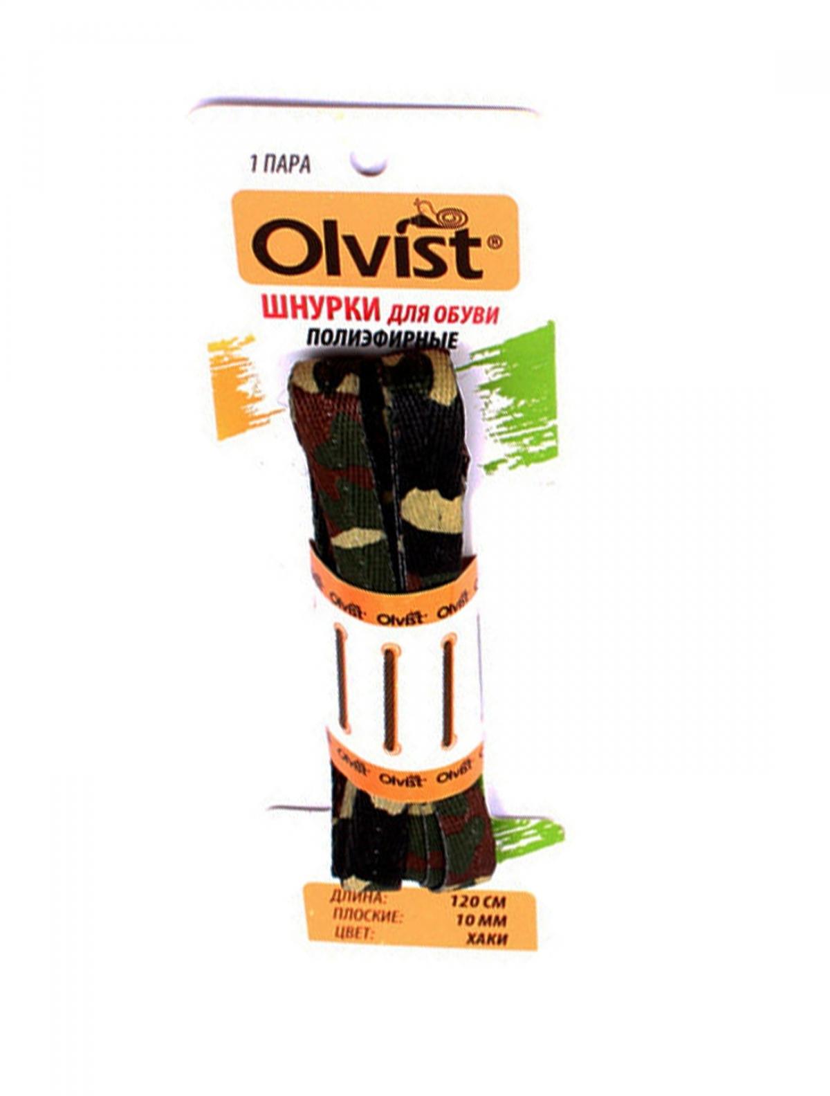 80-003-120 Olvist шнурки хаки
