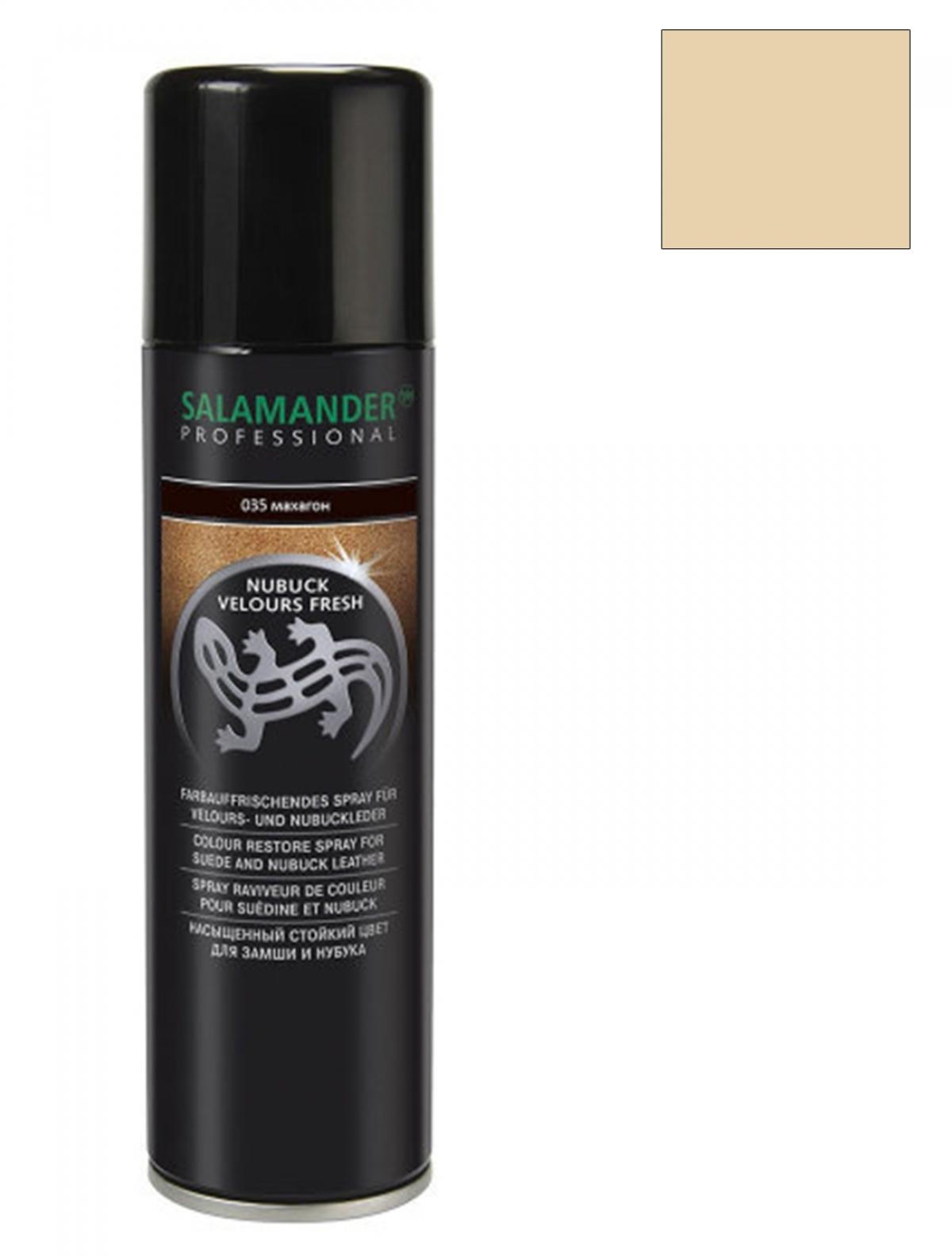 Salamander 8281-354 аэрозоль кашемир