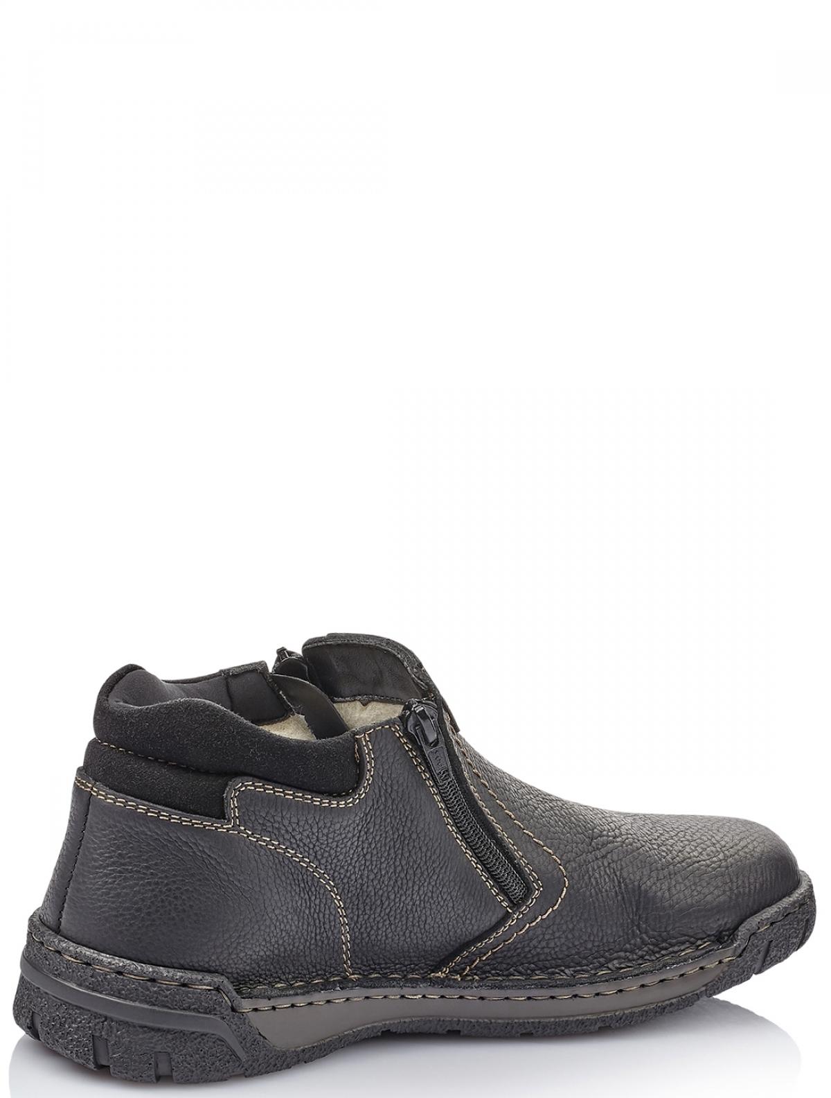 Rieker B0392-00 мужские ботинки
