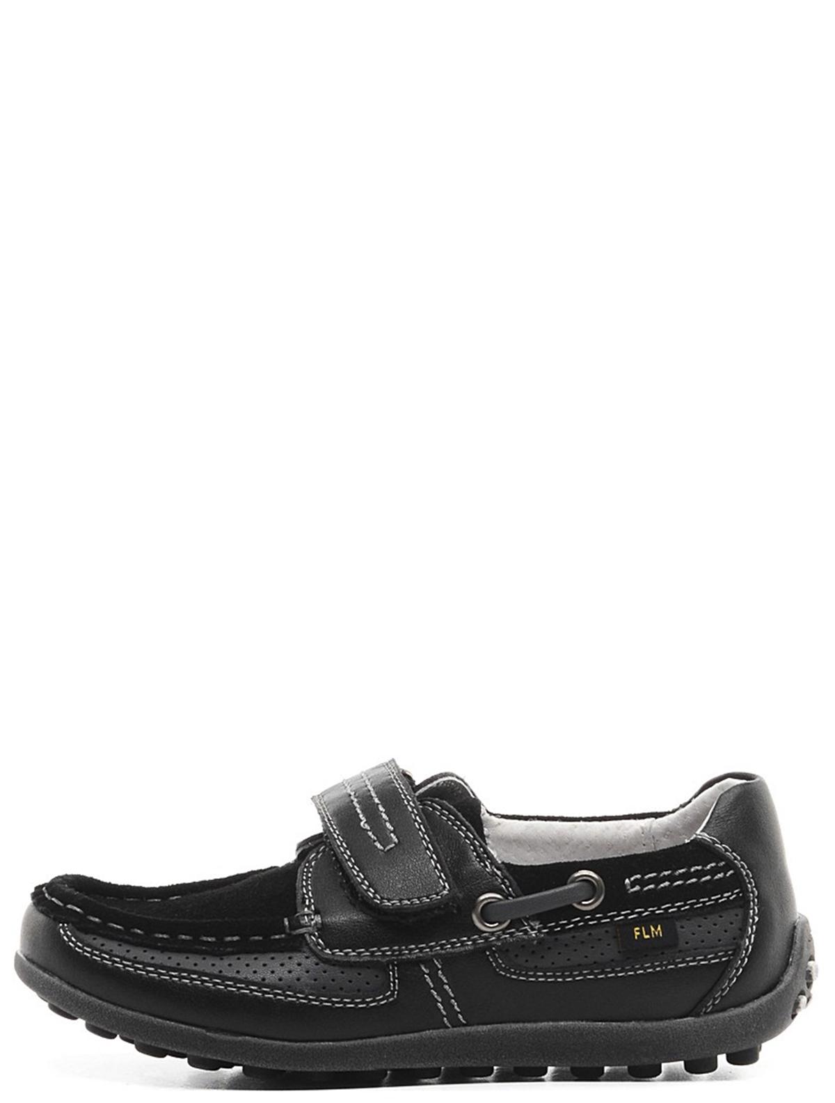 HT5101 туфли для мальчика