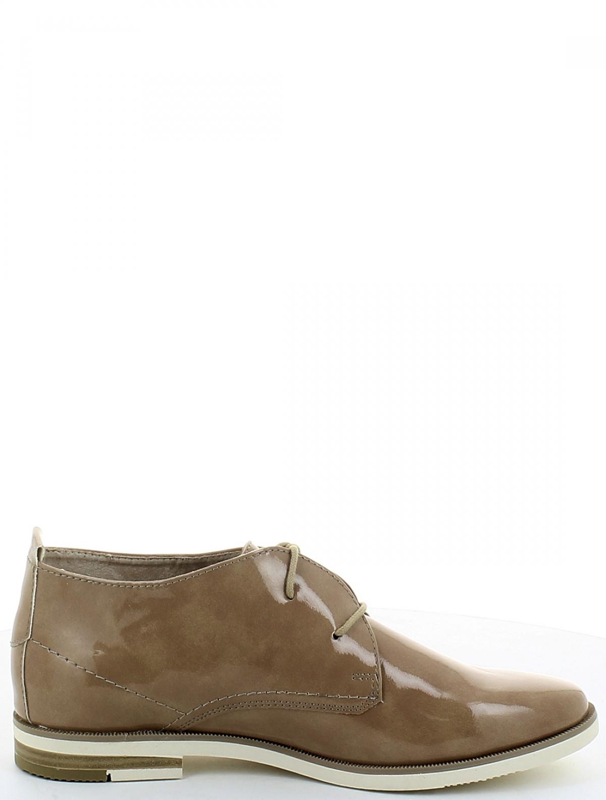 Marco Tozzi 2-25119-38-535 женские ботинки