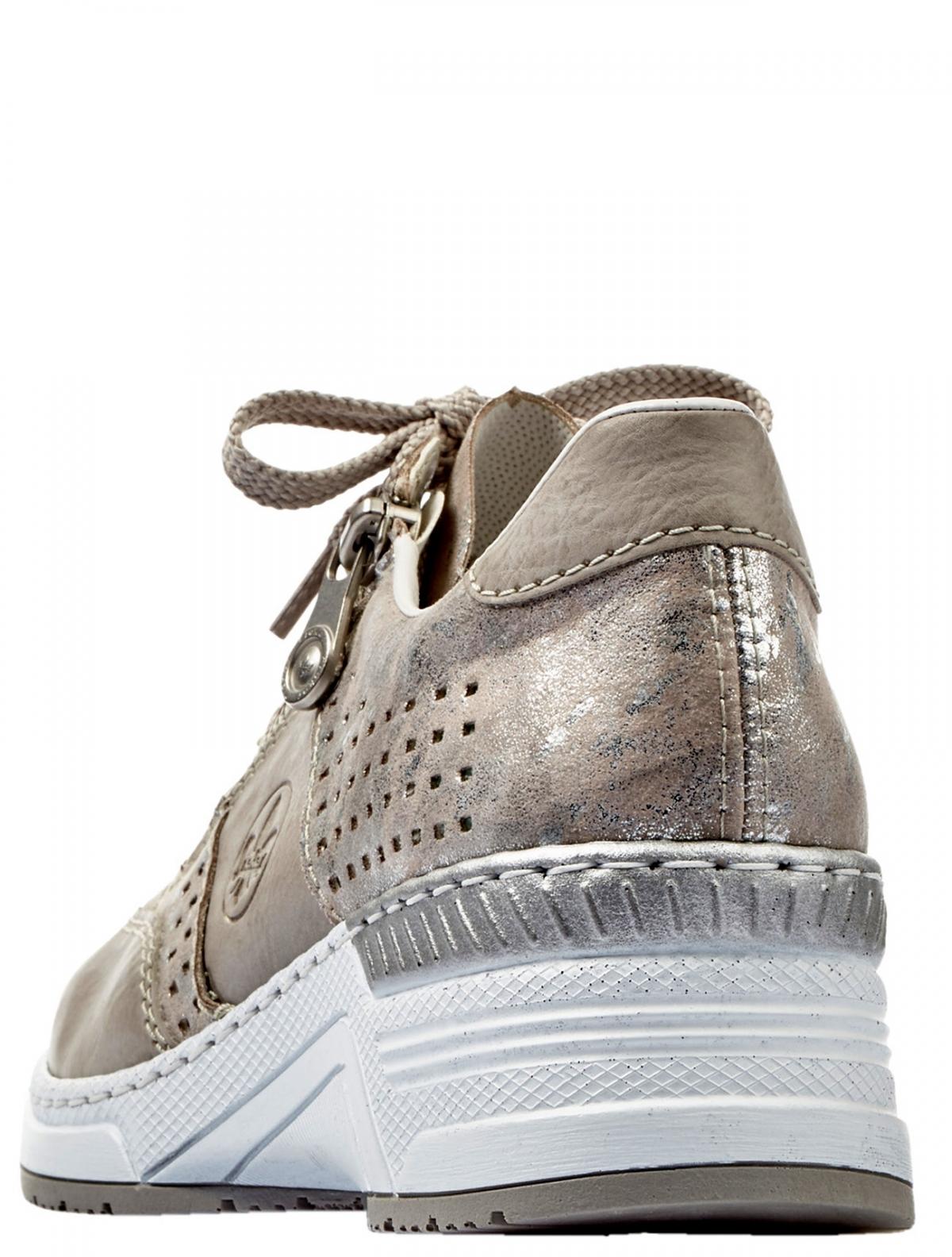 Rieker N4327-80 женские кроссовки
