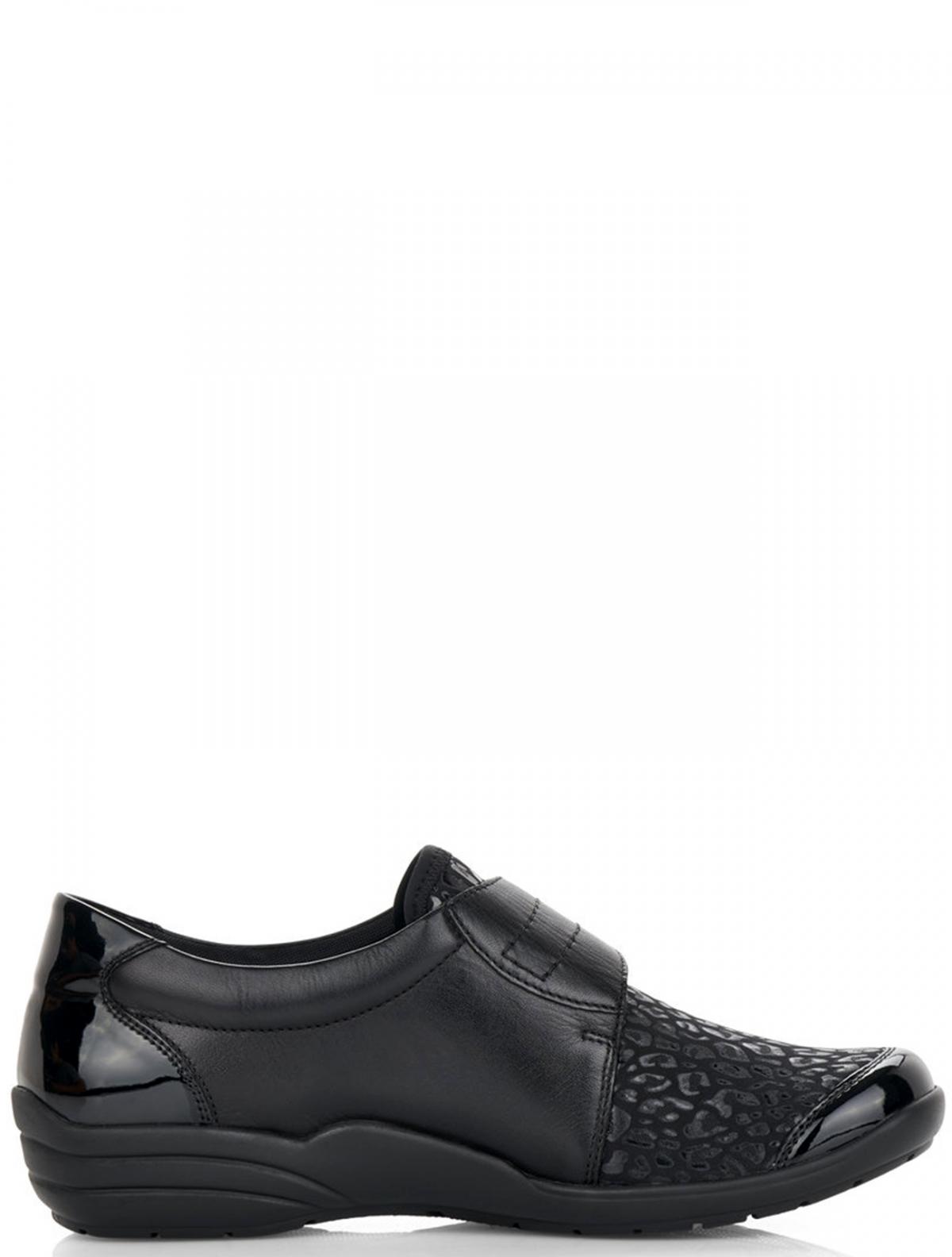 Remonte R7632-02 женские туфли