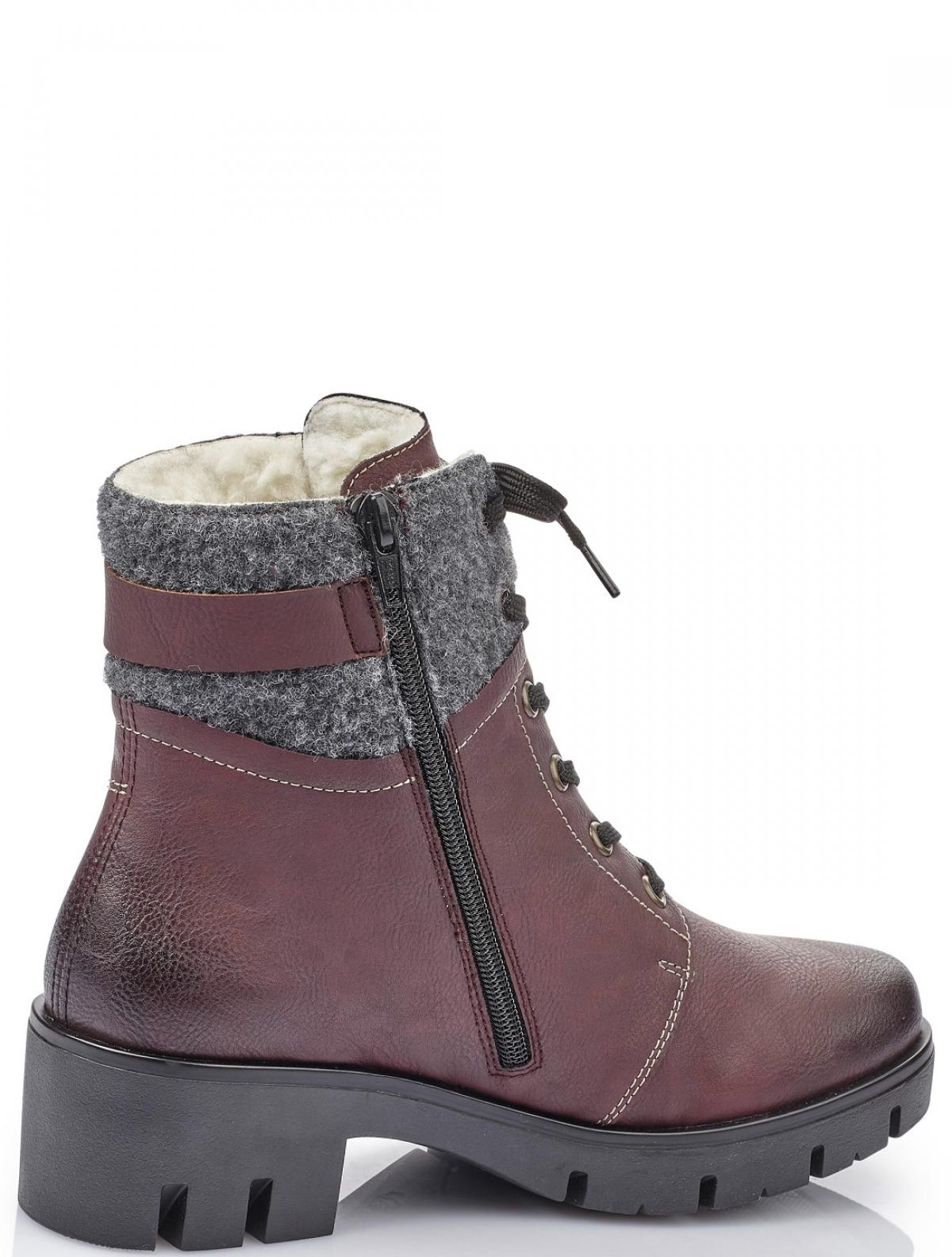 Rieker X2040-35 женские ботинки