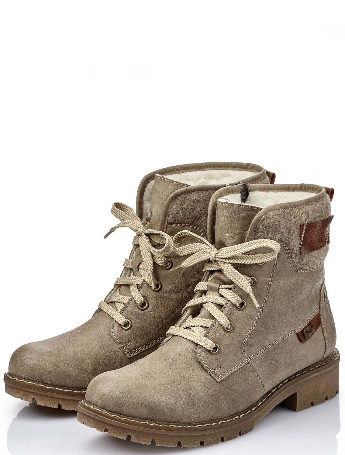 Rieker Y9123-64 женские ботинки