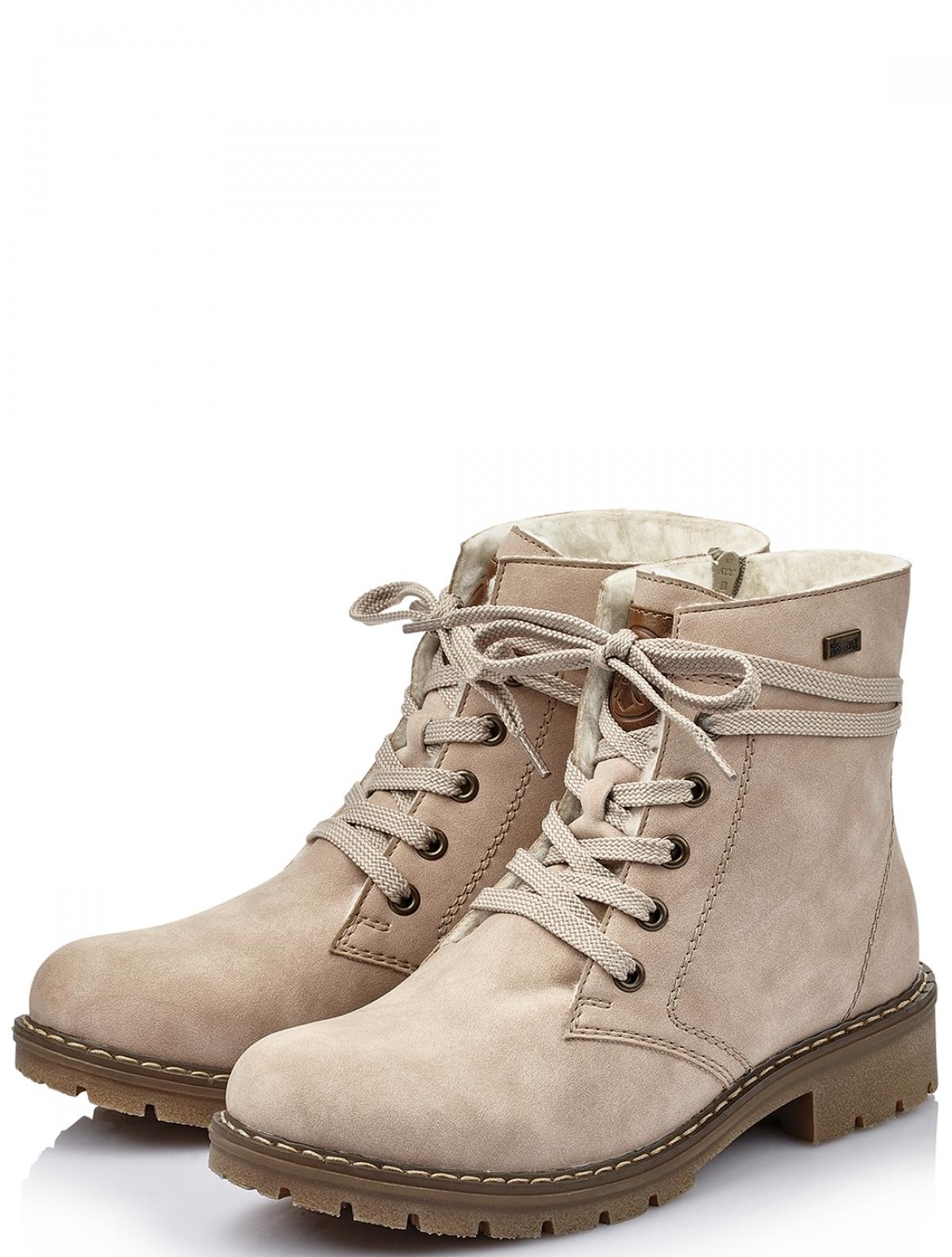 Rieker Y9130-31 женские ботинки