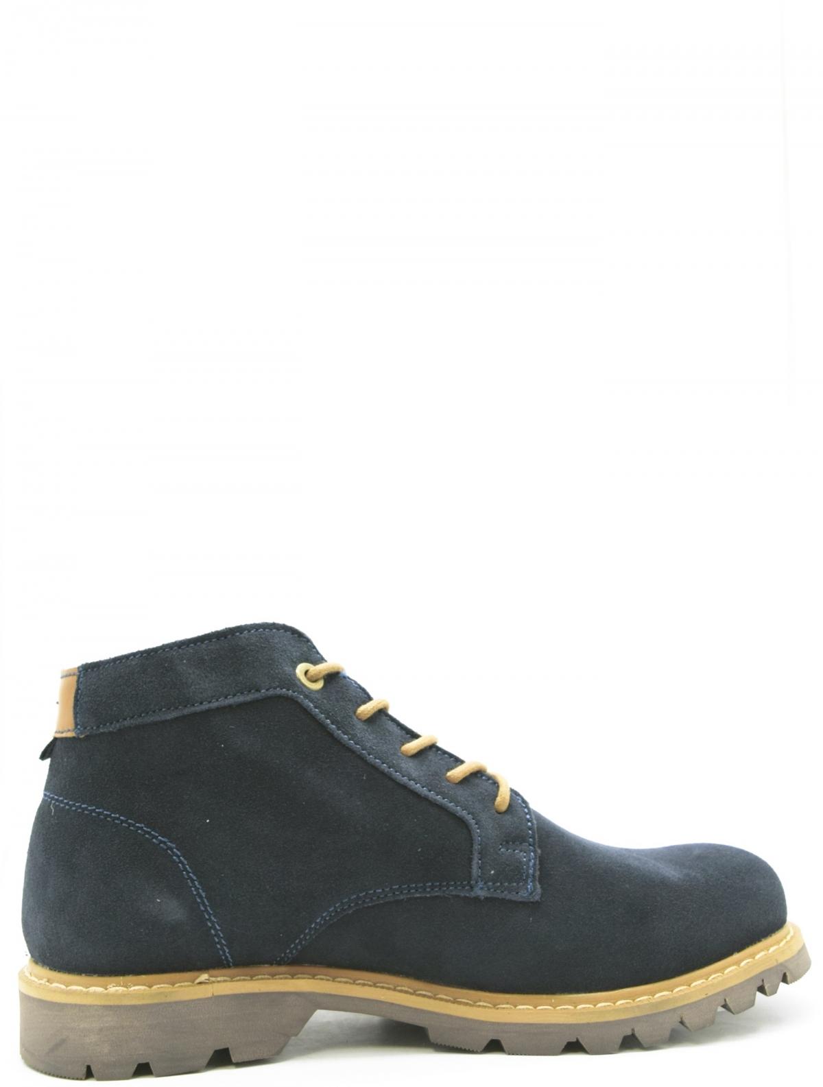 CROSBY 488573/01-01 мужские ботинки