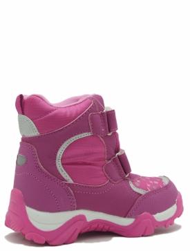 200181 ботинки для девочки
