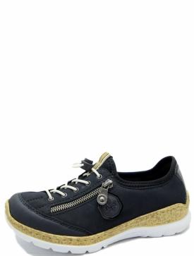 Rieker N4263-14 женские кроссовки