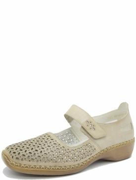 Rieker 413G8-62 женские туфли