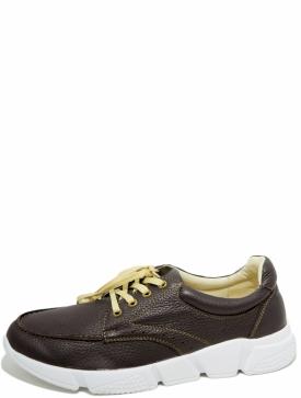 Hybrid 1403-70 мужские кроссовки
