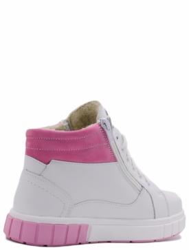 Bottilini BL-269 детские ботинки