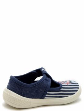 Алми 0406-438100 детские туфли