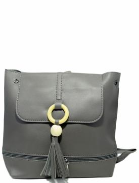 Рюкзак 1605 рюкзак черный,серый