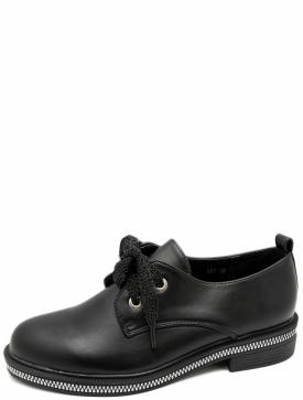 Admlis A67 женские туфли