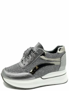 Admlis 1320-7 женские кроссовки