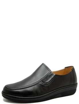 Romer 814627 женские туфли