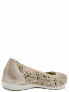 Caprice 9-22155-26-577 женские балетки
