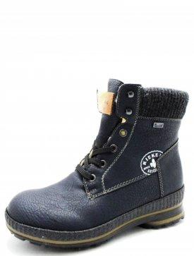 Rieker Z2434-14 ботинки женские