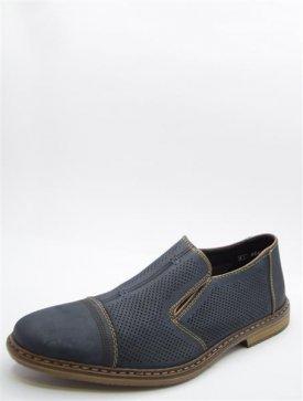 Rieker 13487-14 туфли мужские