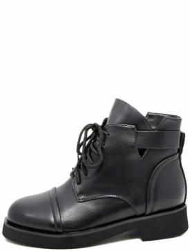 Admlis 5300 женские ботинки