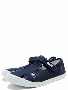 Mursu 208539 сандали для мальчика