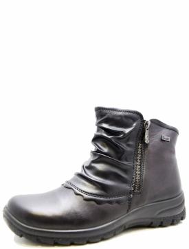 Rieker Z7150-00 женские ботинки