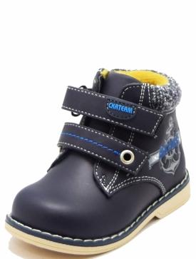 R27962192 ботинки для мальчика