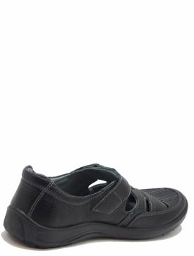 Shagovita 51247-1 туфли для мальчика
