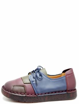 Madella XUS-92947-2E-KT женские туфли
