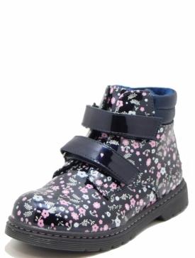 Сказка R218335517 детские ботинки