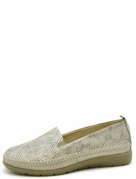 Remonte D1902-64 женские туфли
