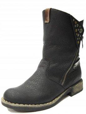 74689-00 ботинки женские