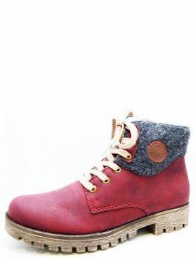 Rieker 78516-36 женские ботинки