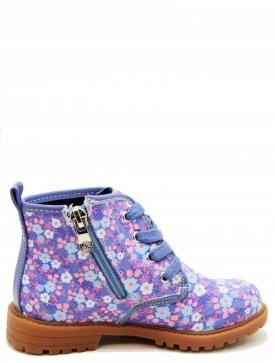 Betsy 987515/03-05 ботинки для девочки