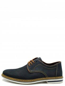Rieker B14B5-14 мужские туфли