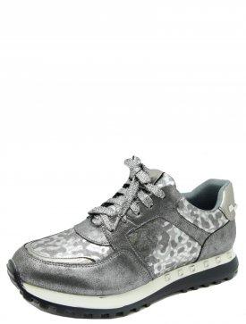 Admlis 1503-7 женские кроссовки